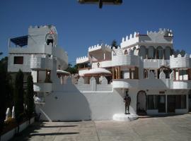 Hotel photo: Castillo del Rey