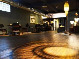 Hotel photo: The Leaf Inn