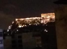 A picture of the hotel: Super Loft With Acropolis View