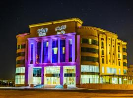 Fotos de Hotel: TIME Rako Hotel