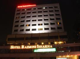 Hotel near Дакка