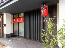 Hotel near Kioto