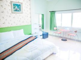 Hotel near Phuket