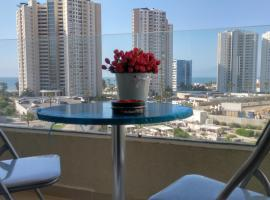 A picture of the hotel: Departamento Marina Horizonte