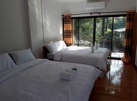 A picture of the hotel: Alissona Guesthouse