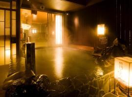 Hotel Foto: Dormy Inn Premium Shimonoseki