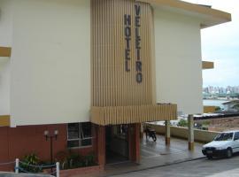Hotel Photo: Hotel Veleiro