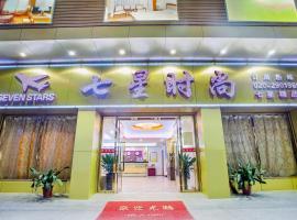 Hotel near Наньчун