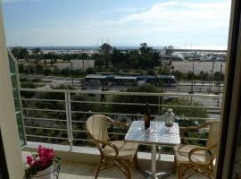 Hotel Photo: Hotel Ikaros