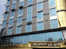 A picture of the hotel: Bourg Al Salam Hotel Baghdad