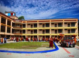 A picture of the hotel: Hotel Pema Tsal