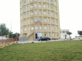 Hotel near אלכסנדריה