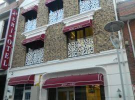 Hotel near Eskişehir