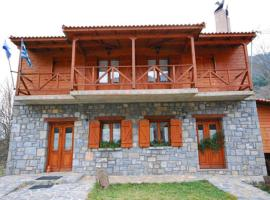 Hotel photo: Guesthouse Alonistaina