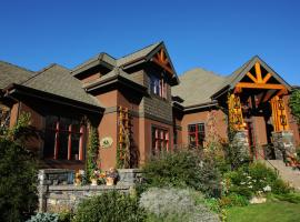 Hotel photo: Buffaloberry Bed & Breakfast