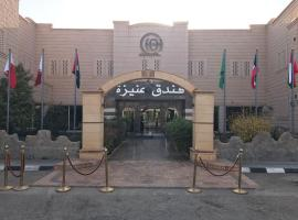Hotel photo: Onizah Hotel