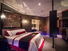 Hotel photo: Forbidden City Motel