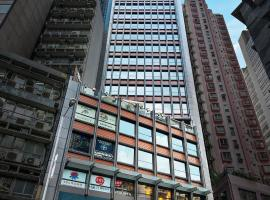 Hotel near Kowloon
