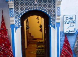 Hotel photo: Dar Swiar