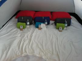 Hotel photo: Camping & Travel