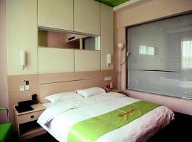 A picture of the hotel: JUNYI Hotel Hunan Loudi Fuqing Road