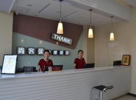 Foto do Hotel: Thank Inn Chain Hotel Shandong Yantai Laizhou Xiyuan Road