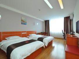Hotel photo: Thank Inn Chain Hotel West Eleven Road Mall