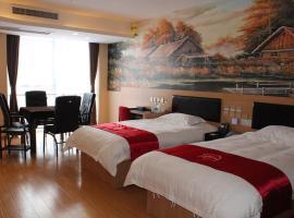 Hotel photo: Thank Inn Plus Hotel Sichuan Neijiang Hongxing Red Star Macalline