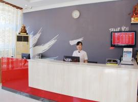 Ξενοδοχείο φωτογραφία: Thank Inn Chain Hotel Hubei Huanggang Huangzhou District Qingzhuanhu Road