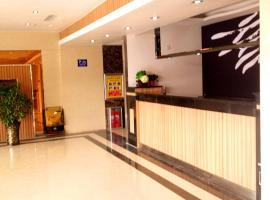 Hotel Photo: Thank Inn Chain Hotel Mengyin Town Nanhuan Road