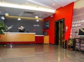 Hotel fotografie: Thank Inn Chain Hotel Guangdong Shanwei Haifeng County Erhuan Dongnanqiao