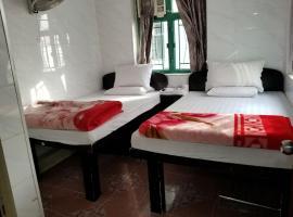 Hotel photo: Mandarin Guest House
