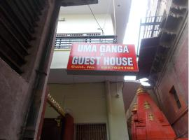 Hotel foto: Uma Ganga Paying Guest