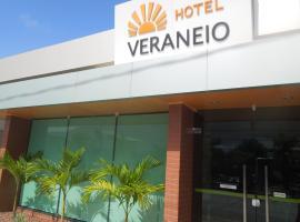 Hotel near Ресифи