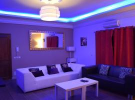 Foto di Hotel: Residence Blue