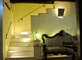 Hotel photo: Residenza D'Epoca Le Pisanelle