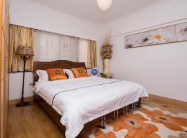 Hotel photo: Yunmeng Boutique Apartment