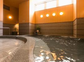 Hotel photo: Nishitetsu Inn Kokura