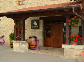 Hotel photo: El Coto Hotel Restaurante