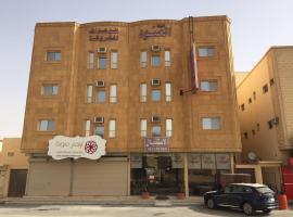 A picture of the hotel: Oyon Al Anoud Furnished Units (for Families Only)