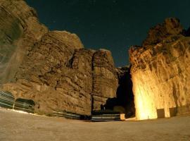 Hotel photo: Wadi Rum Nature Tours And Camp