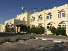 A picture of the hotel: Ibri Oasis Hotel