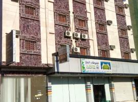 Hotel photo: Qasr Dalin Furnished Apartments