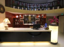 A picture of the hotel: Hanshe Boutique Hotel