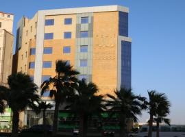 Hotel fotoğraf: Obhor Home