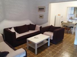 Hotel photo: Apartman Mandarina