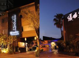 Hotel near 台中市