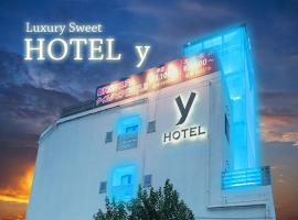 A picture of the hotel: Hotel Y (Adult Only)