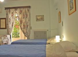 Hình ảnh khách sạn: Vintage House in Heraklion
