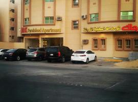 Hotel near Dammám